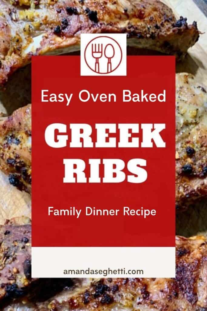 easy oven baked greek ribs