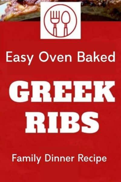 Greek Style Oven Rib Recipe