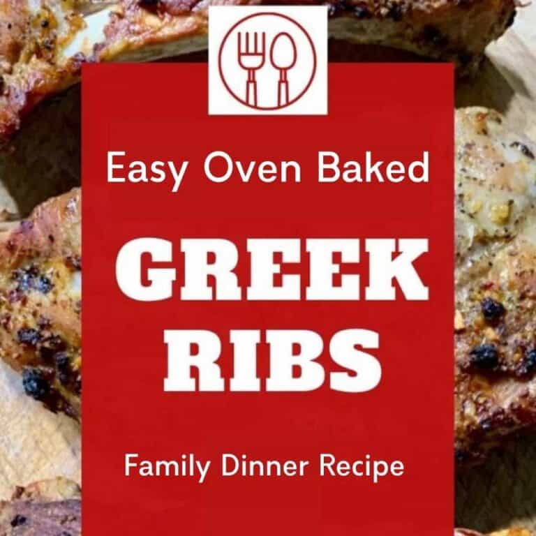 Easy Oven Rib Recipe with Greek Style Flavor