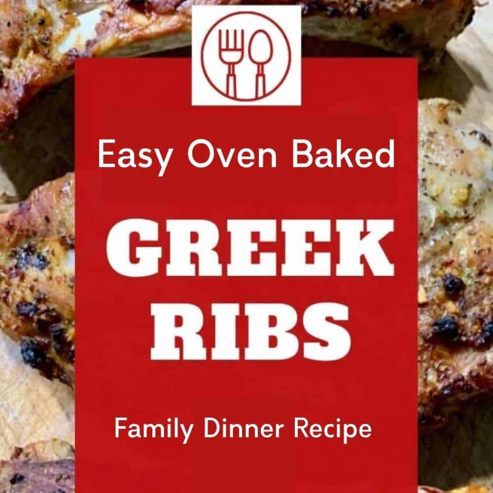 Greek Style Oven Rib Recipe