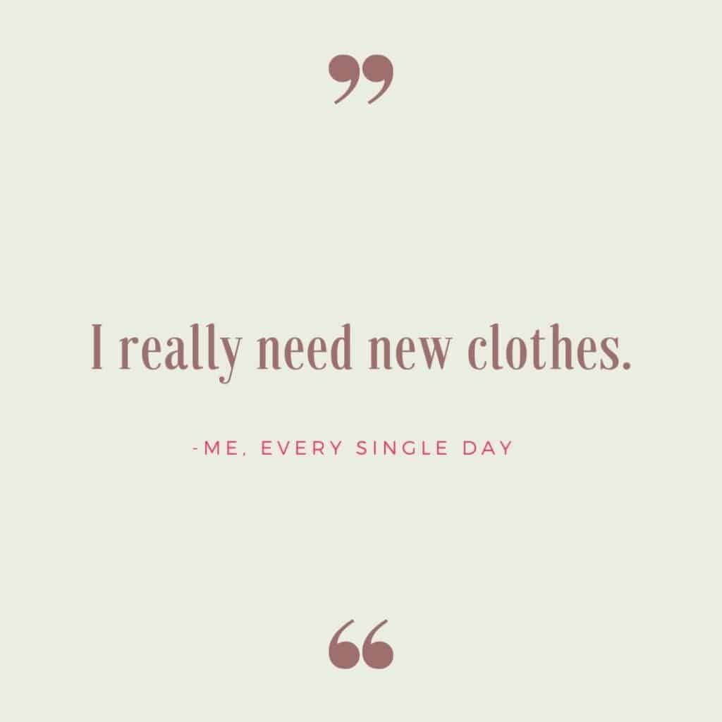 funny morning sayings i need new clothes